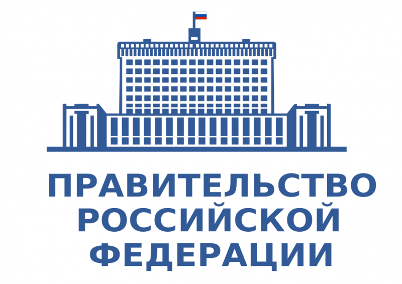 The Republic of Mordovia will get subsidies for developing national-regional system of independent assessment of general education quality