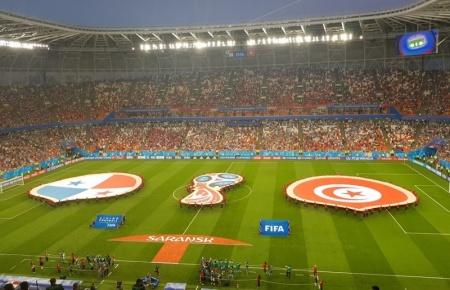 The match Panama-Tunisia was a beautiful farewell to the World Cup for Saransk
