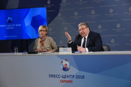 The press conference of the head of Mordovia Vladimir Volkov was held in the press center of Saransk - host city of the World Cup