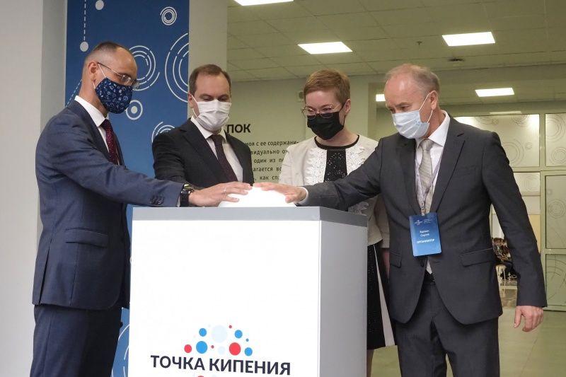 Артём Здунов открыл в МГУ им. Н.П. Огарёва первую региональную «Точку кипения»