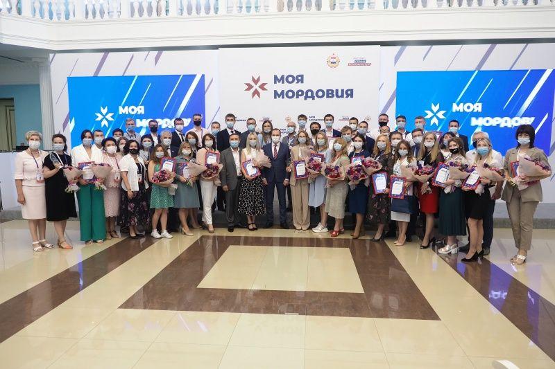 40 человек стали победителями республиканского кадрового проекта «Моя Мордовия»
